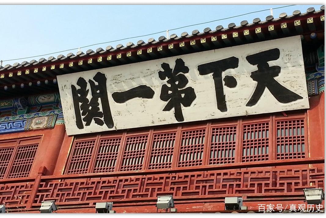 李自成想让吴三桂投降,为何还要抢陈圆圆、杀死他家三十余口?