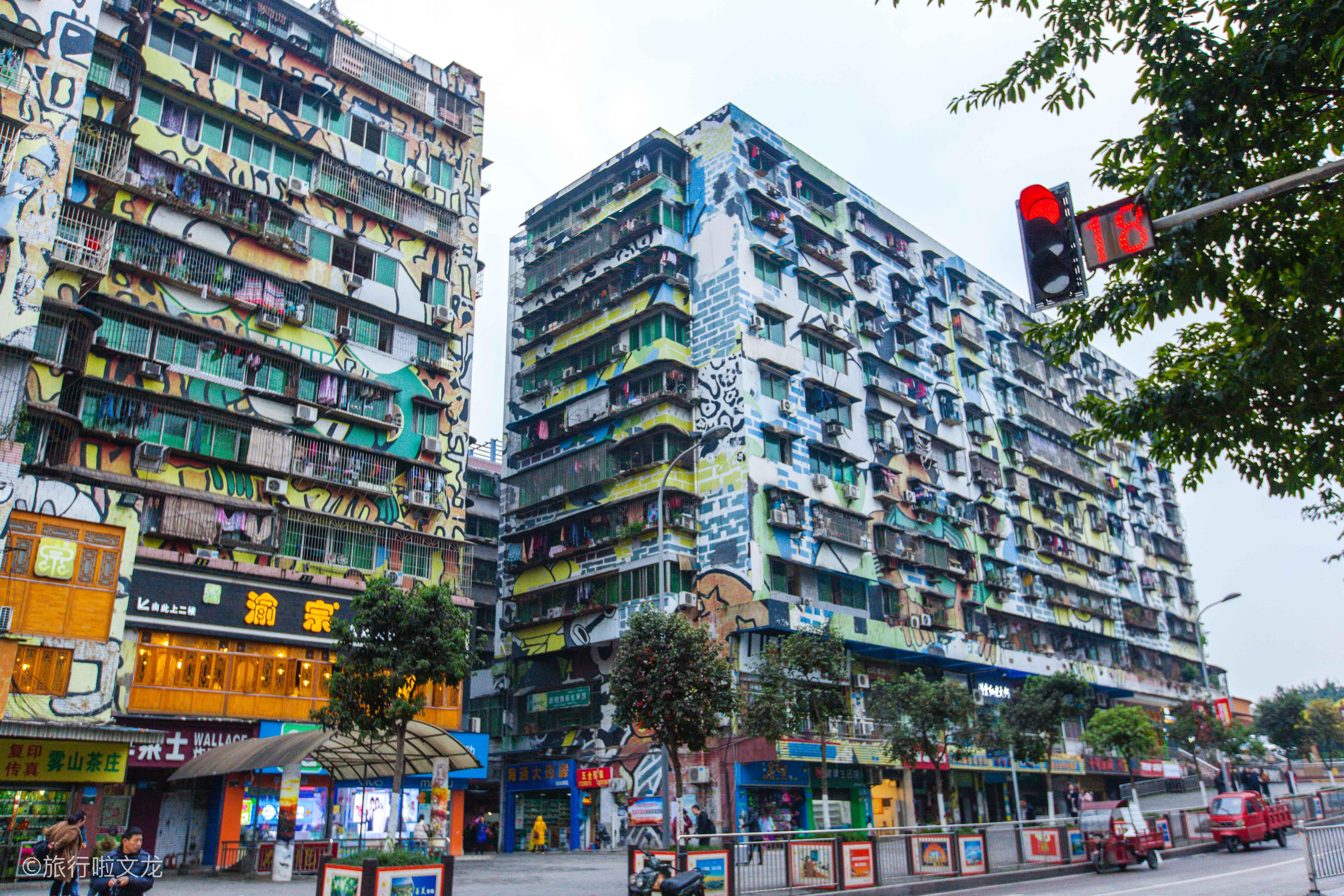 重庆有世界最长的为重街,美景美女美街美食涂鸦庆四大特产美食各省图片