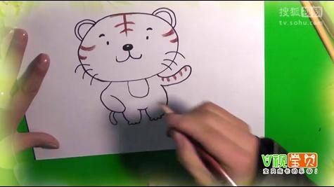 十二生肖大拜年:虎虎生威之老虎简笔画 动物简笔画