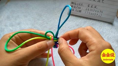 【中国结入门】四耳吉祥结的编法 diy手工编绳基础视频教程