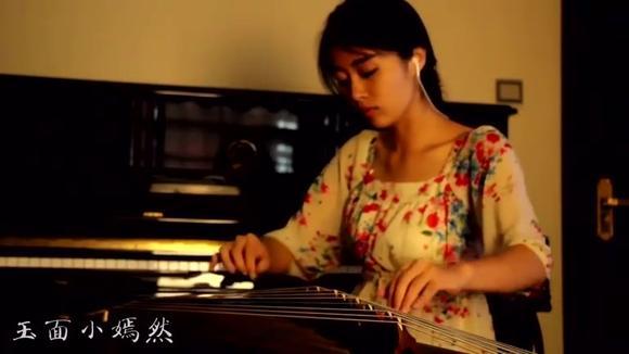 美女古筝演奏《偏偏喜欢你》,长得有点像王祖贤