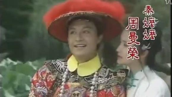 电视剧《梅花烙》主题曲《梅花三弄》演唱:姜育恒