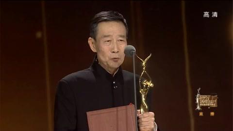 2016第十一屆金鷹節頒獎典禮晚會李雪健獲最佳表演藝術