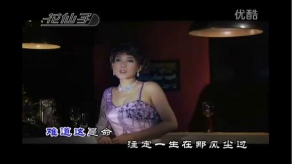 有谁知道,韩宝仪的舞女泪中间有一句的歌词是什么?
