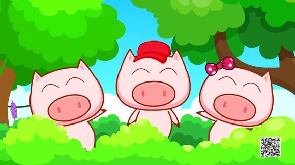 萌萌哒的阿拉蕾爆可爱 05:29 三只小猪和狼—梦工厂出品 00:38