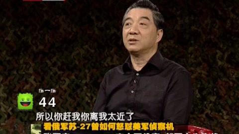 张召忠:RC-135来中国偷窥 却恶人先告状