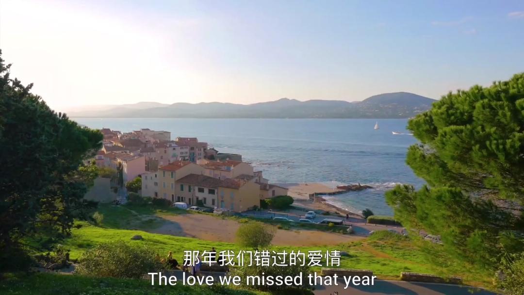 那年我们错过的爱情!