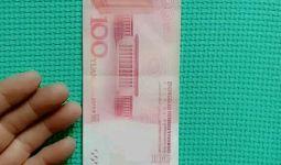 人民币悬浮术