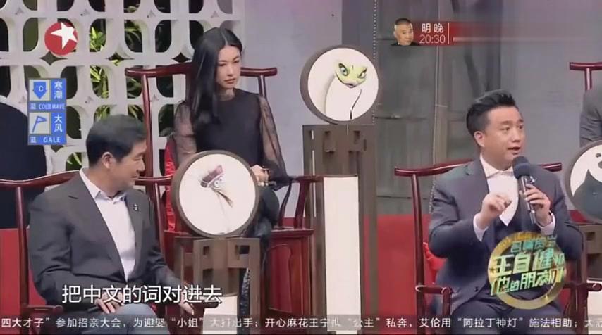 《功夫熊猫3》中英文版不一样,中文版根据演员配音对嘴型