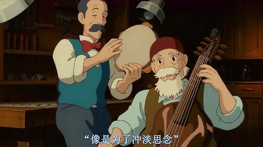 宫崎骏《侧耳倾听》,男孩弹奏,女孩唱歌