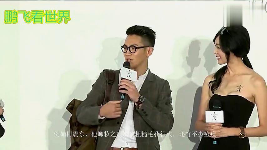 当男明星素颜后:王俊凯和千玺年轻无敌,柯震东却被打回原形了!
