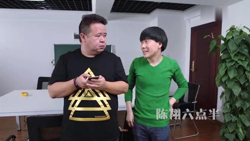 陈翔六点半:蘑菇头父子搞笑买房记 海南出差遇奇葩同事