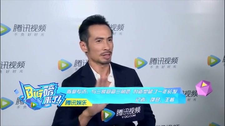 陈豪专访:谈与三哥萱萱三角恋,更表示为拍戏留长发一整年!