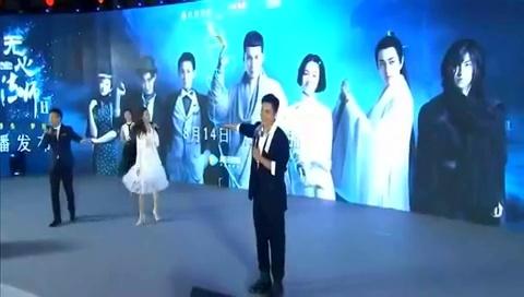 《无心法师2》发布会:发糖!陈瑶狂撩韩东君