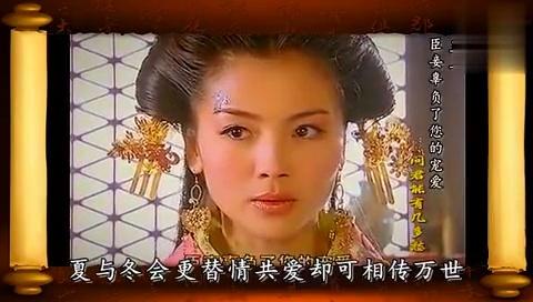独一无二,《问君能有几多愁》黄文豪VS刘涛,好听又好看!