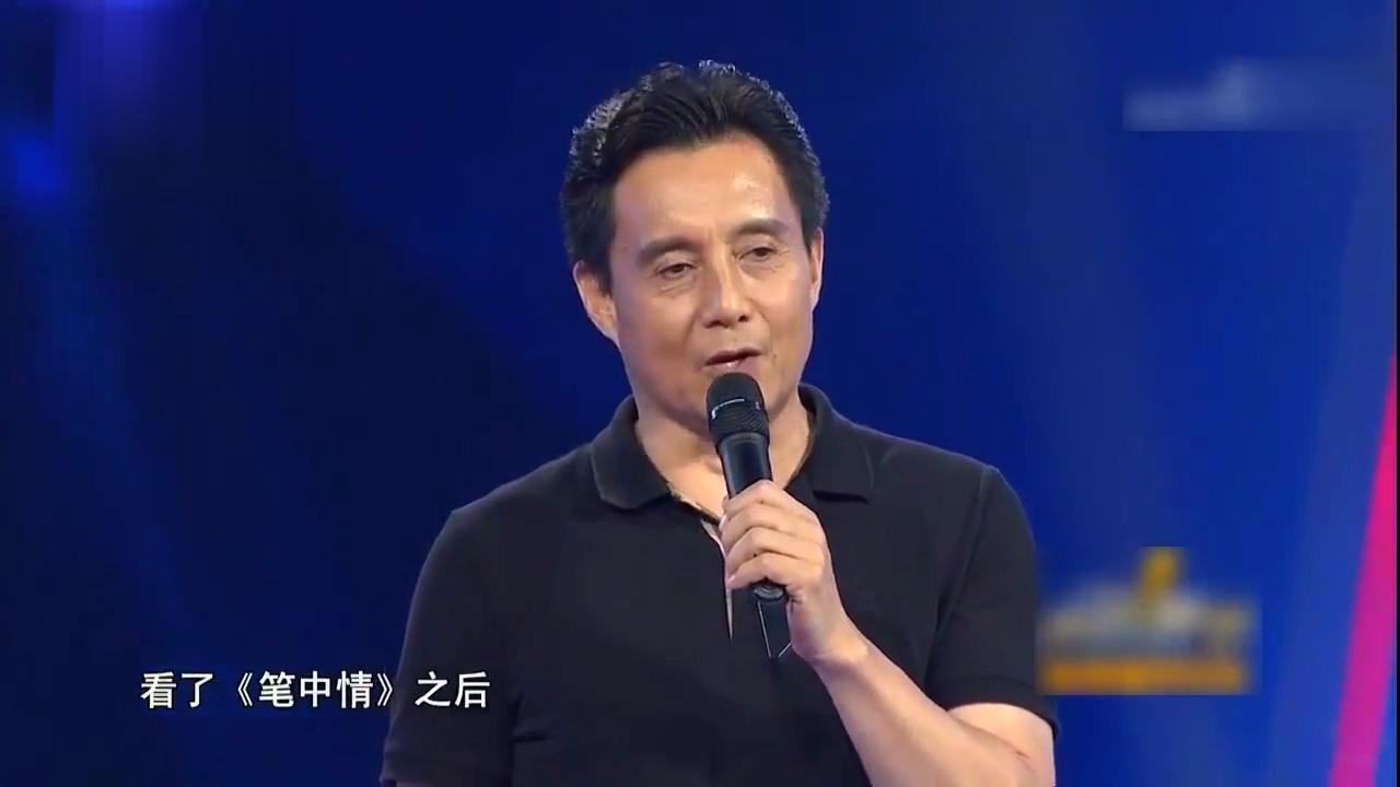 演员王伯昭自爆拍西游记时想演唐僧,曾拒演小白龙开天价刁难剧组
