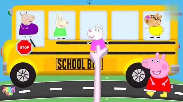 小猪佩奇故事:佩奇苏西和小兔瑞贝卡坐公共汽车,下一站是谁下车