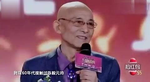 游本昌 国剧盛典