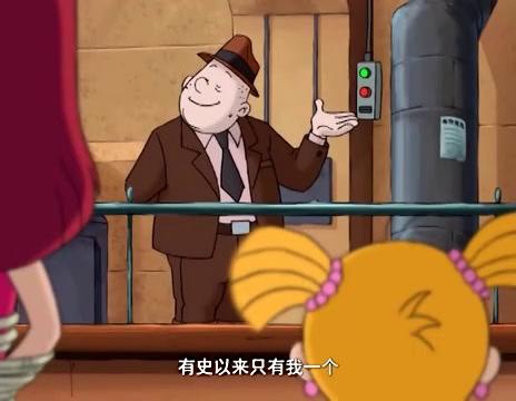百变马丁 第1集 大侦探马丁