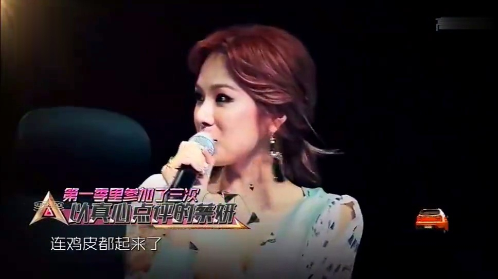 韩国国民姐姐蔡妍现身助阵现场惊呆众人