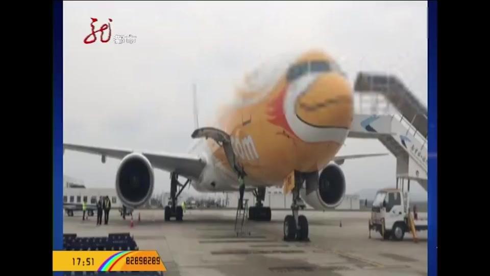泰国飞机降落南京机场过程中遭雷击 机上载400多名旅客