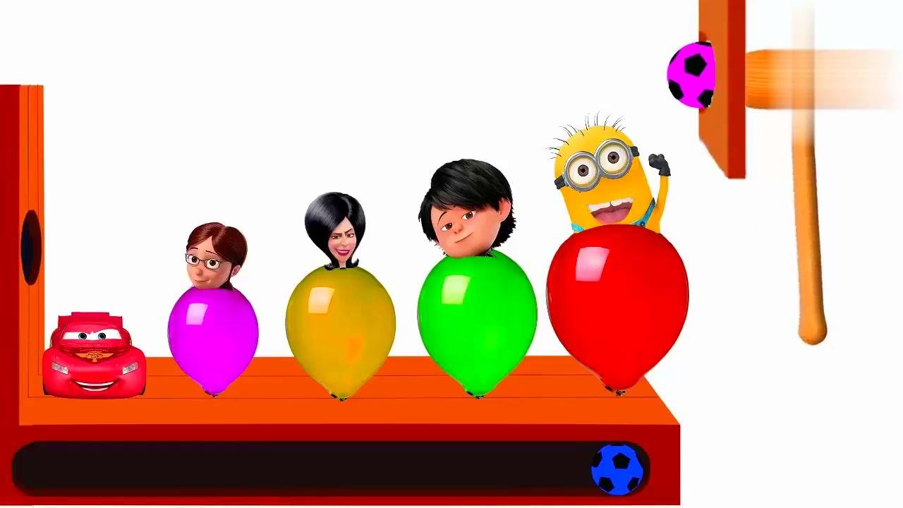 益智动画:足球砸闪电麦昆小黄人气球爆炸学习颜色