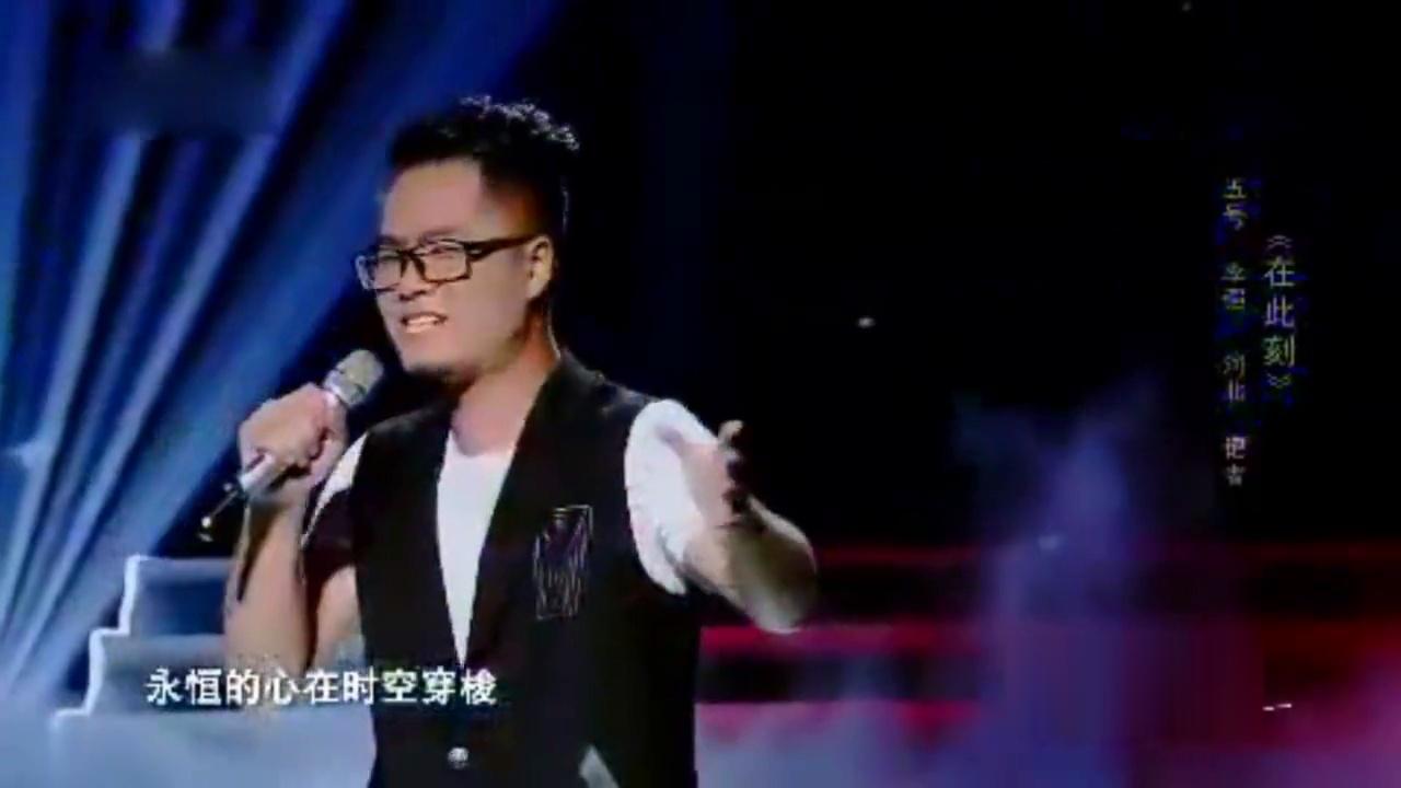李强演唱:歌曲《在此刻》,好极了!