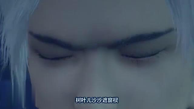 画江湖之不良人 第2季 第32集 渐行渐远