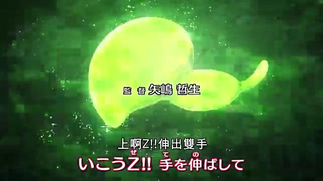 精灵宝可梦XY Z 第9集