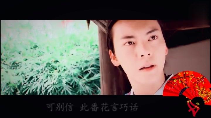 一首有趣的古风歌-调笑令,演唱:文子轩/岑湘,mv:乔振宇陈伟霆