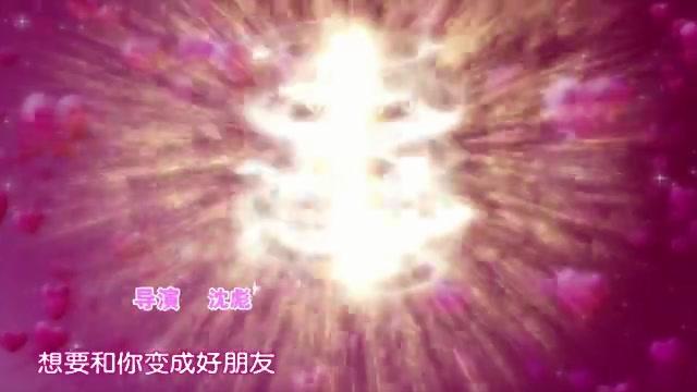 小花仙全集 第55集 传说之人