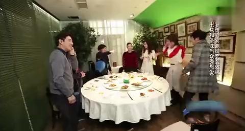 伙呆!贾玲瞎指挥让安七炫金圣洙互亲 众人看傻眼