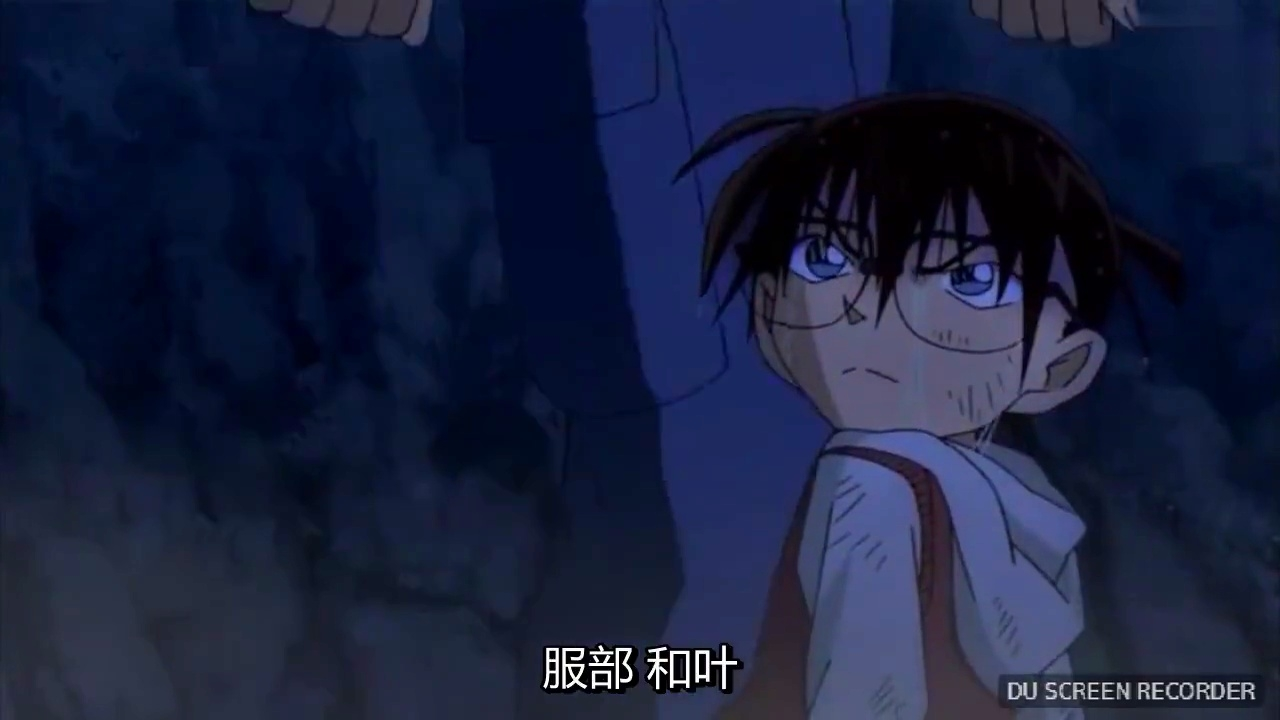 名侦探柯南剧场版21 唐红的恋歌 分段剪辑016