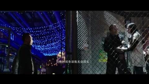 《警察故事2013》成龙演唱主题曲《拯救》