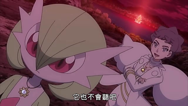 精灵宝可梦XY Z 第42集
