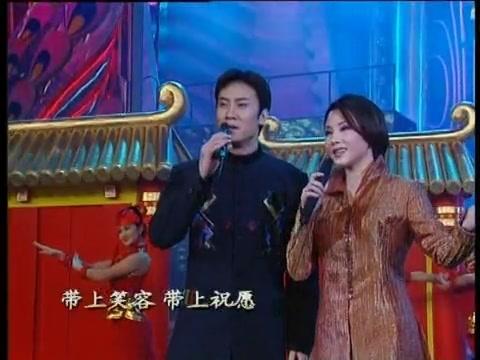 1999年春晚 音乐《常回家看看》表演:陈红 蔡国庆 张迈 江涛