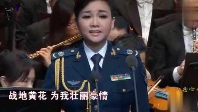 歌曲《风花雪月》演唱:王莉 张英席,时代楷模阎肃作品音乐会