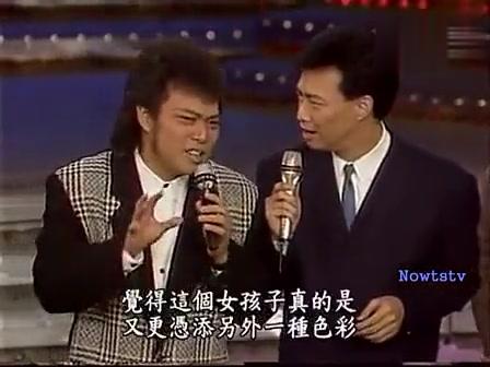 张菲当面揭穿罗嘉良假吹萨斯风,这演技真没话说!