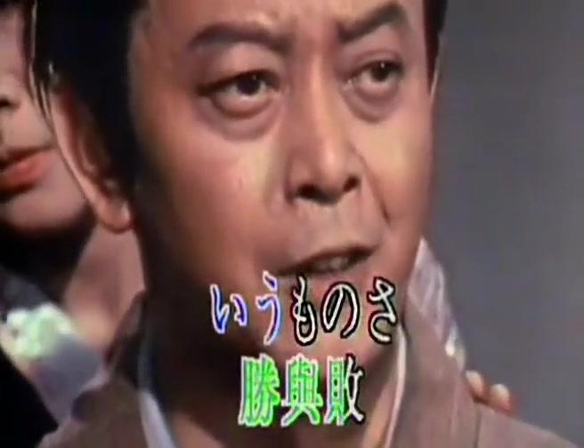 日本电视剧《姿三四郎》片头曲