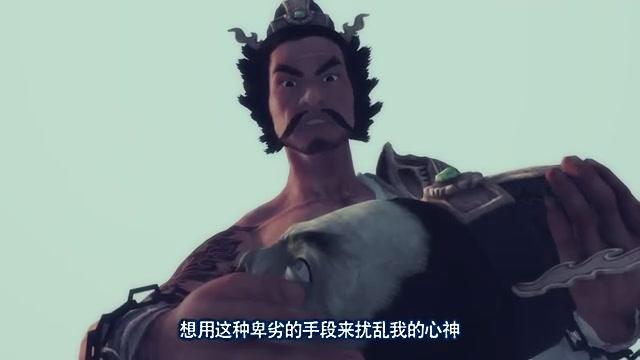画江湖之不良人 第47集