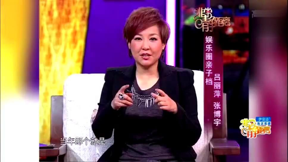 张博宇用上海话与陈道明对话,吕丽萍感觉时间过得太快