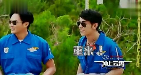 谷智鑫为兄弟情独挺汪东城 输掉比赛浇冰水被呛