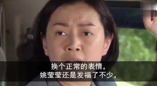 她是寻秦记中美貌的嬴政母亲出道搭档刘德华 如今45岁发福成大妈