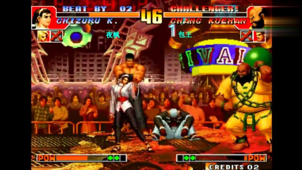 拳皇97 神乐千鹤vs金刚猪 这次夜枫真的是亏大了