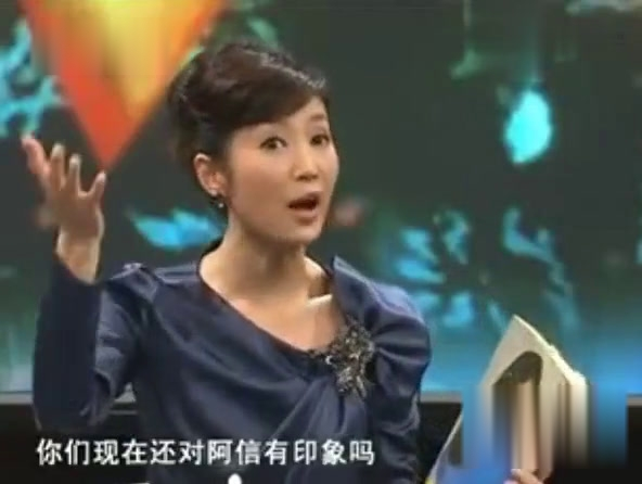 《五星夜话》田中裕子电视剧《阿信》,深受中国观众喜爱