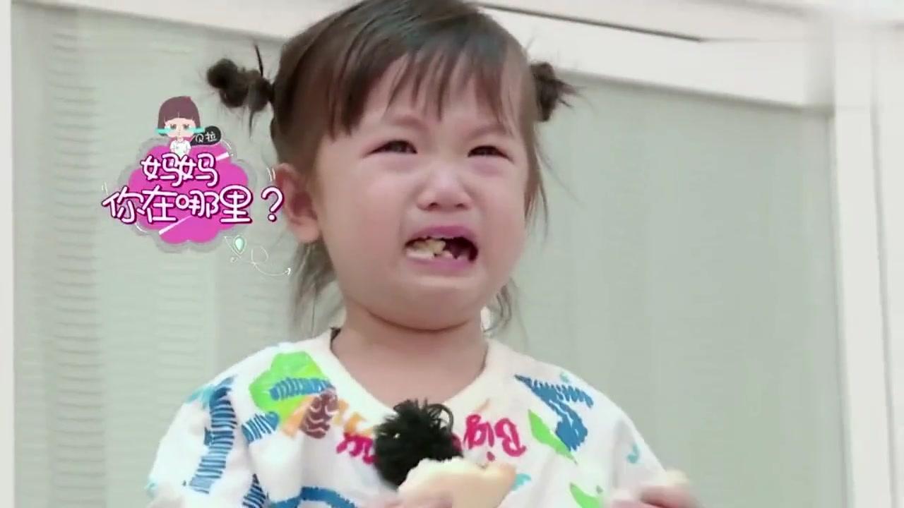 蒋丽莎变三岁 指挥三个孩子照顾自己 想不到陈浩民这么幸福!