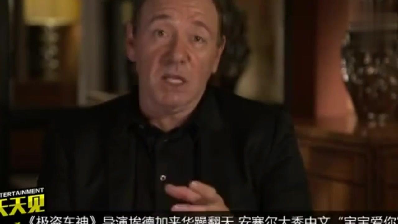 """安塞尔大秀中文""""宝宝爱你""""《极盗车神》导演埃德加来华躁翻天"""