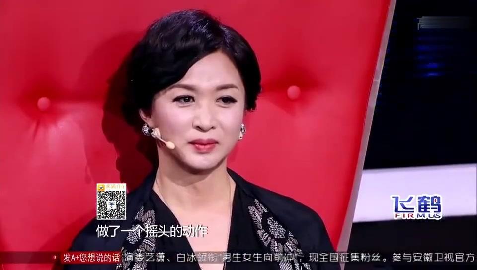 演员陈数竟然出现在演说家舞台,一起分享了她的感人故事