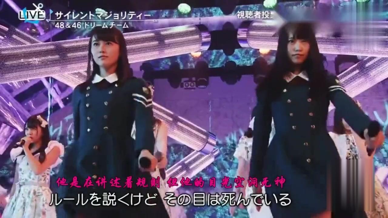 AKB48梦之队,尽管没有前田敦子也能够唱出《沉默的多数派》的味