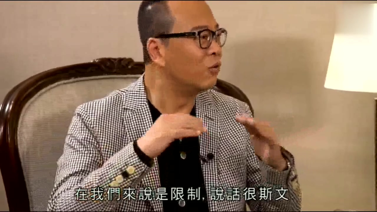 陶大宇:宣萱为人太爽朗,我和欧阳震华在旁边都懵了